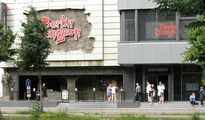 jugendreise.de Klassenfahrt Berlin Berliner Dungeon